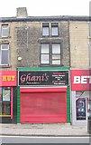 SE0724 : Ghani's Takeaway - King Cross Road by Betty Longbottom