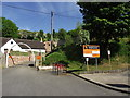 NZ7119 : Entrance To Cleveland Ironstone Mining Museum by Keith Evans