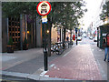 TQ2880 : Cycle path, New Bond Street by Stephen Craven