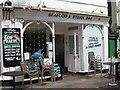 TQ8209 : Seafood & Steak Bar, George Street by Oast House Archive