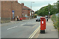 SK4933 : Station Road postbox Ref: NG10 12 by Alan Murray-Rust
