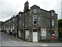 NY3204 : Village Shop, Elterwater, Cumbria by Graham Hogg