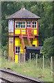 NY5046 : Armathwaite Signal Box by Colin Smith