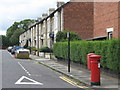 NZ2467 : Mayfield Road, Gosforth, NE3 by Mike Quinn