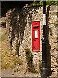 SM7525 : St. David's: postbox № SA62 57 by Chris Downer
