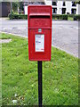 TM1359 : Quoits Meadow Postbox by Adrian Cable