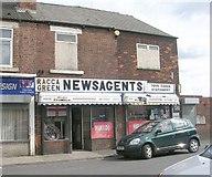 SE5023 : Racca Green Newsagents - Racca Green by Betty Longbottom