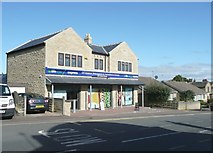 SE1321 : Shop and flat on site of Crowtrees Parade, Rastrick by Humphrey Bolton