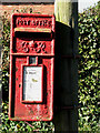 TF6923 : George VI postbox in Church Lane, Roydon by Evelyn Simak