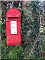 TM2288 : George V postbox in North Green by Evelyn Simak