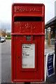 SJ6684 : Elizabeth II Postbox, Lymm Services by Mark Anderson