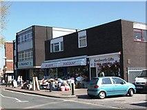 SP2871 : Shops in Station Road, Kenilworth by John Brightley