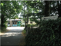 TM2850 : Entrance to Melton C.P. School by Basher Eyre