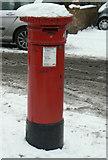 TQ2078 : Postbox W4 11 Antrobus Road/Bollo Lane by Alan Murray-Rust
