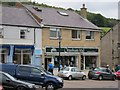 NU0501 : Otterburn Mill clothes shop by Fast Track images