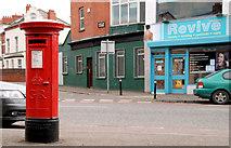 J3674 : GR pillar box, Belfast (1) by Albert Bridge