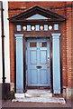 TM2532 : Elegant door and portal, Church Street, Harwich by nick macneill