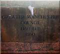 SD9013 : Greater Manchester Council Erected 1980 by Steven Haslington
