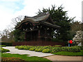 TQ1876 : The Chokusi-Mon at Kew by Stephen Craven