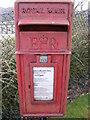 TM3863 : Saxmundham Primary School Postbox by Geographer