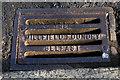 J3773 : Millfield Foundry grating cover, Belfast by Albert Bridge