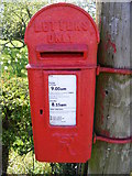 TM2754 : Dallinghoo Hall Victorian Postbox by Adrian Cable