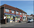 ST6276 : 2011 : Post Office and shops, Frome Valley Road, Broomhill by Maurice Pullin