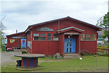 NM4099 : Isle of Rum Community Hall and General Store by John Allan