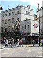 TQ2980 : Leicester Square underground station by David Smith