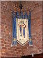 NZ3003 : Banner, All Saints Church by Maigheach-gheal