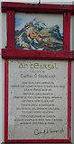 "B9130 : Poem by Cathal Ã"" Searcaigh, Gortahork (2) by Kenneth  Allen"