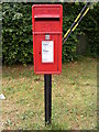 TM2442 : Forge Close Postbox by Adrian Cable