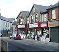 ST0291 : Rhondda Household, Porth by Jaggery