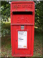 TM2456 : Debach Road Postbox by Adrian Cable
