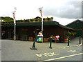 SX0071 : Trelawney's Garden Centre in Sladebridge by Steve Daniels