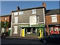 SP2755 : Shop, Wellesbourne by Derek Harper