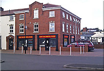 SO8376 : Yum Yum Oriental Foods, 8 New Road, Kidderminster by P L Chadwick