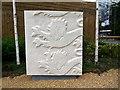NZ2464 : Memorial stone, Sir Bobby Robson Memorial Garden by Andrew Curtis