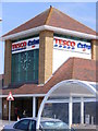 TM2446 : Tesco Extra Martlesham Heath by Adrian Cable