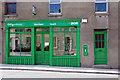 O2839 : Post Office, Howth, Ireland by Christine Matthews