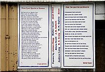 NT4728 : Poets' Corner, Selkirk by Walter Baxter