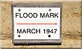 SU8586 : Notice on Marlow Suspension Bridge regarding 1947 Flood by Christine Matthews