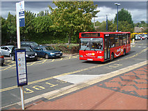SP0278 : Northfield Interchange by Rob Newman