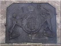 NY9650 : The Church of St. Mary The Virgin - the royal coat of arms of James I by Mike Quinn