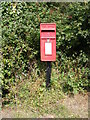 TM2669 : 1 Sunnyside Cottage Postbox by Adrian Cable