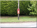 TM3271 : Post Office Postbox by Geographer