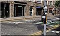 J3373 : Upper Queen Street, Belfast (2) by Albert Bridge