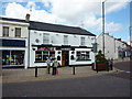 NZ2533 : The Bridge, High Street, Spennymoor by Alexander P Kapp