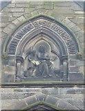 NT2674 : Edinburgh School Board emblem by kim traynor