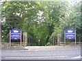 SE2238 : Entrance to Rawdon Crematorium - Rawdon Road by Betty Longbottom